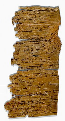 Gandharan birchbark scroll